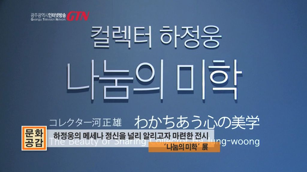 23회 - 제13회 하정웅청년작가초대전 빛2013  목록 이미지