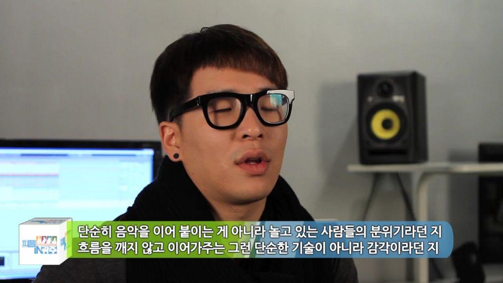 10회 - 김효종 DJ 목록 이미지