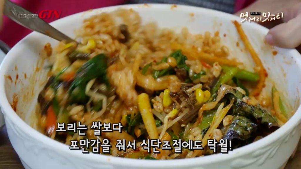 무등산보리밥거리 [멋거리 맛거리] 목록 이미지