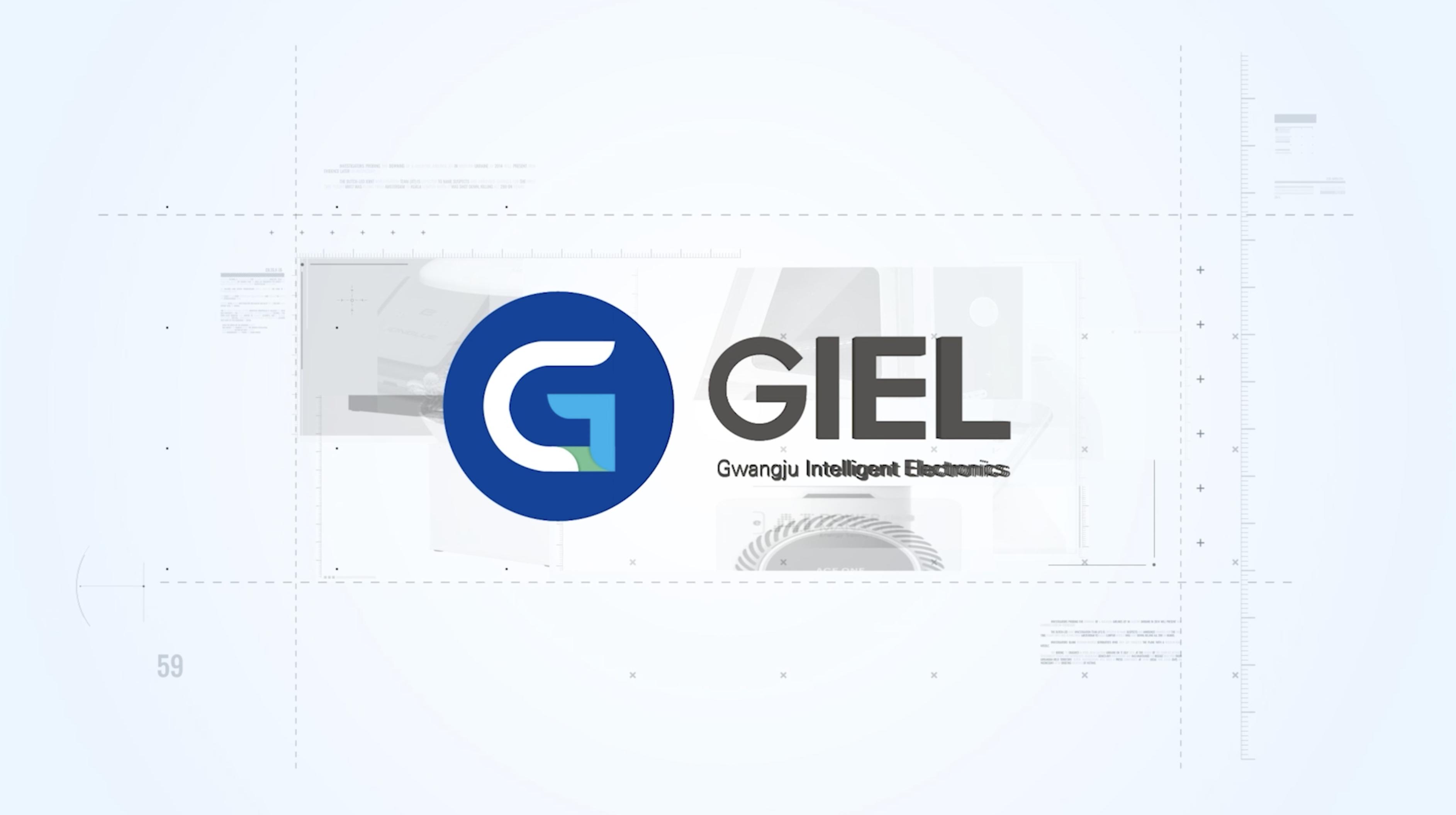 GIEL / 광주 가전제품 공동브랜드 목록 이미지