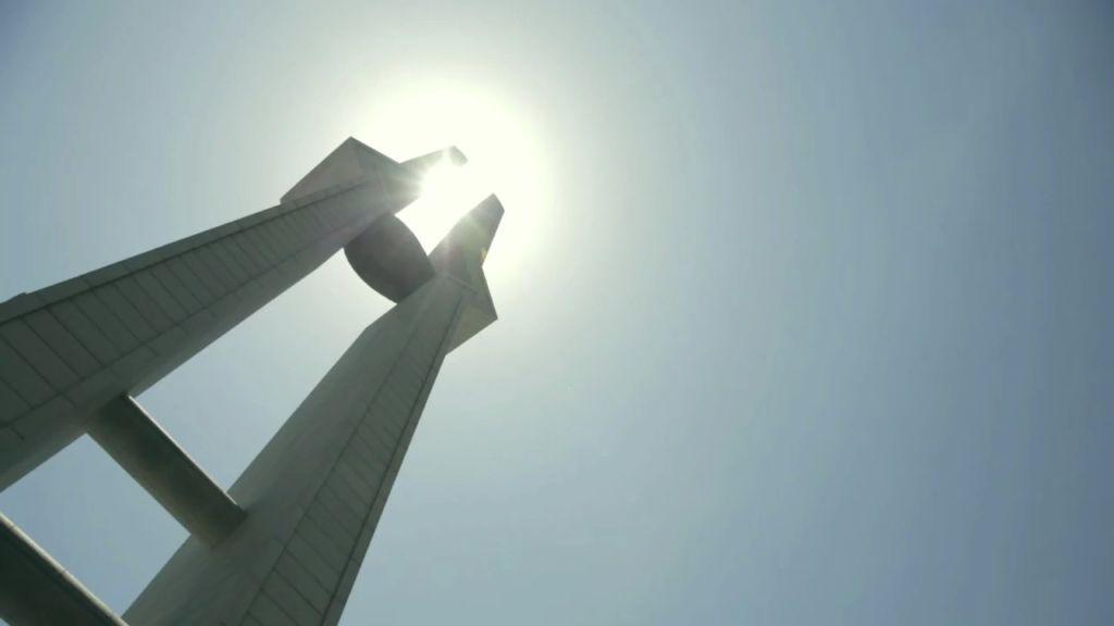 광주광역시 도시 소개 홍보영상 영어 목록 이미지