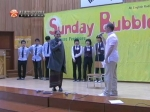 Sunday Bubble 'Jeonnam Middle School' 목록 이미지