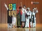 꿈과 땀, 열정의 무대 - 전남여자상업고등학교 연극반 '온새미로' 목록 이미지