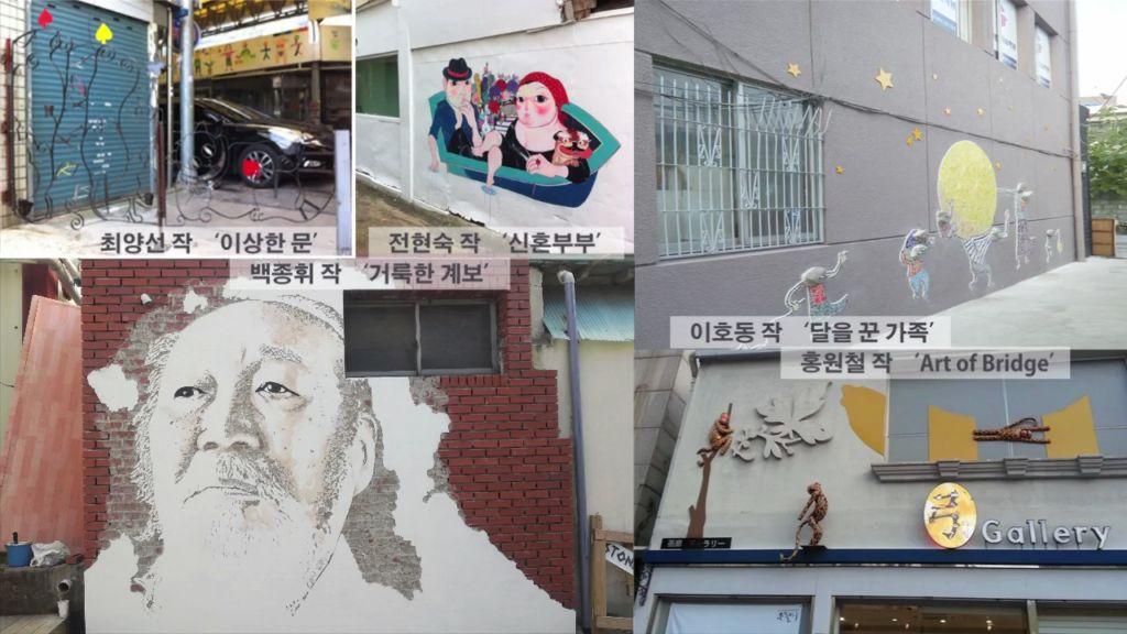 컬처로드5회_예술의거리 목록 이미지
