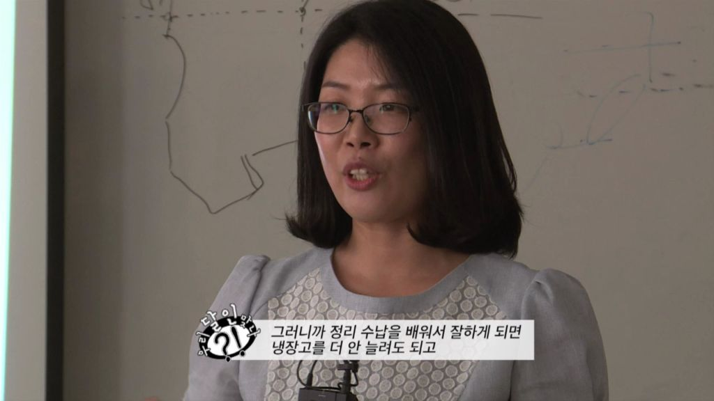 우리달인맞나_6회 목록 이미지