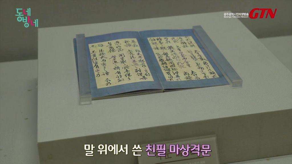 원산동[동네방네] 목록 이미지