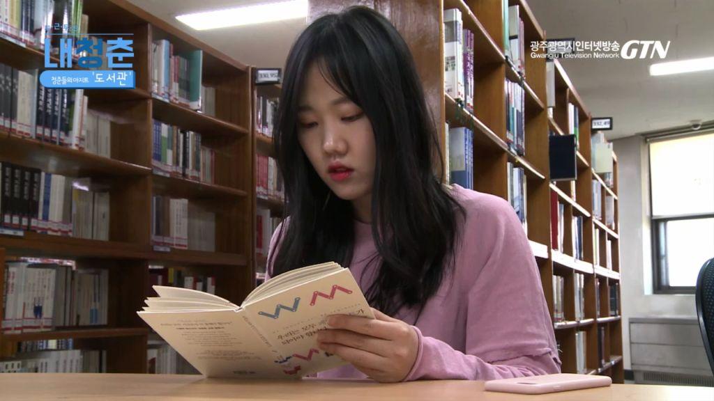 청춘들의 아지트 도서관편 [두근두근 내 청춘 3회]   목록 이미지