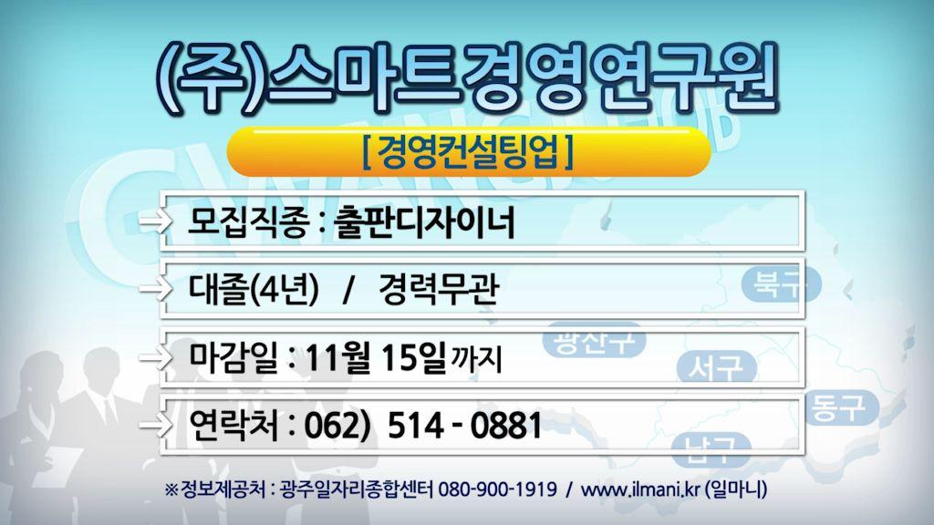 취업뉴스345회 목록 이미지